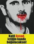 فراخوان پیوستن به تجمع ضد دیکتاتوری سوریها